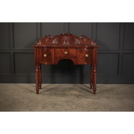William IV Mahogany Bow Front Sideboard