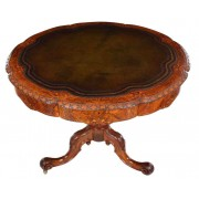 Burr Walnut Marquetry Shaped Drum Centre Table